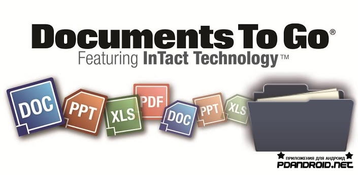 Documents To Go для Android