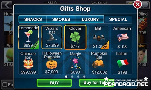 Texas Holdem Poker Deluxe Android